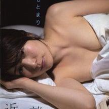 【追記】最新DVD …
