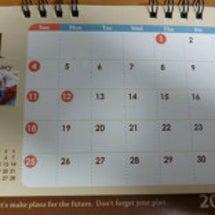 1月のまろカレンダー…