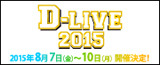 DLIVE 2015
