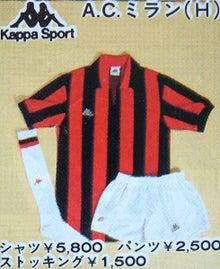 1988.5ダイ Kappa ACミラン