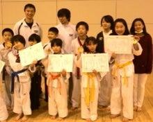 第8回青龍会オープンテコンドー選手権大会