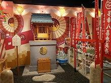 たこ焼きミュージアム3