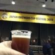 JAPAN BREW…