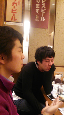2015新年会3
