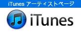 kevn ♫ iTunes