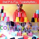 2ndアルバム「colorhythm」