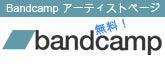 kevn ♫ Bandcamp