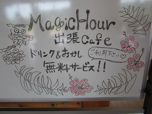 沖縄コンセプトカフェ
