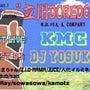 1/31 DJ YO…