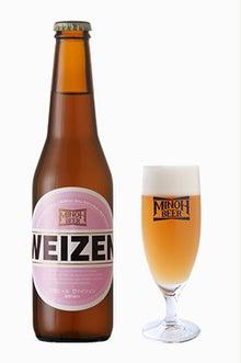 箕面ビール〈ヴァイツェン〉