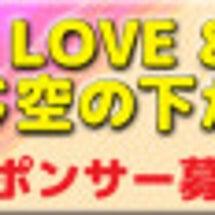 7/13 内海利勝 …