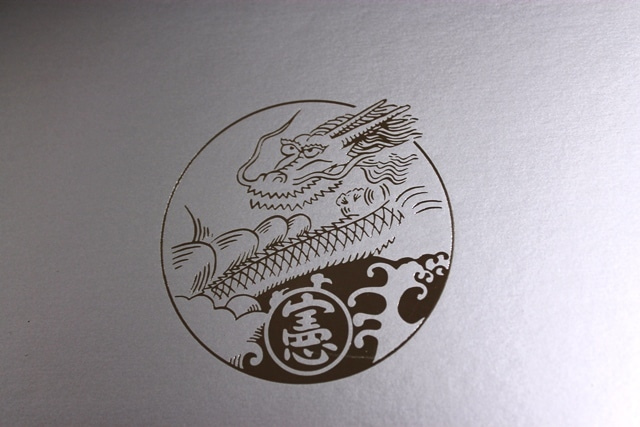 中田屋ロゴ