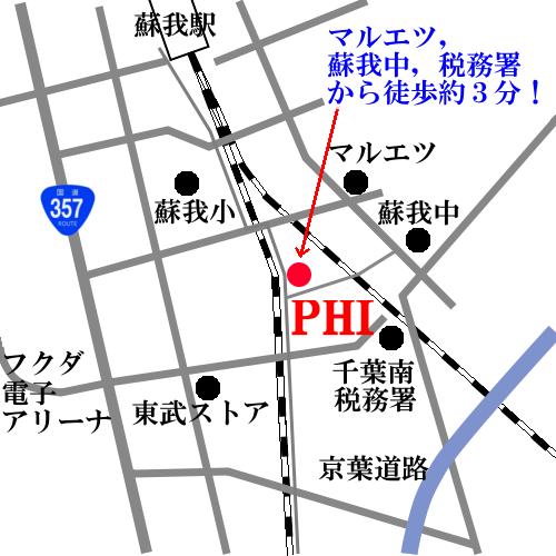 PHI 蘇我教室 地図