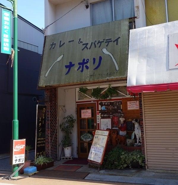 京成 大久保 ランチ ナポリ 京成大久保駅周辺のグルメ 5選