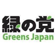 緑の党ロゴ