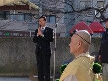 宮崎県議のごあいさつ