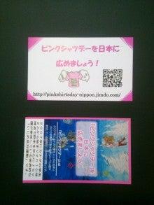 名刺サイズPSD紹介カード2
