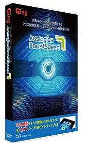 BoostSpeed 7-1