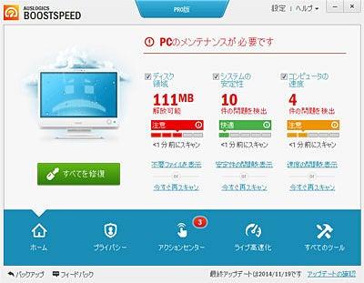BoostSpeed 7-7