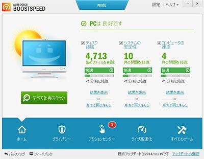 BoostSpeed 7-6