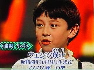 しーちゃん(ペタ休み1995年度 てれび戦士コメント