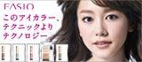桐谷美玲オフィシャルブログ「ブログさん」by Ameba-ファシオ