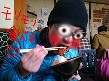 20150125-13ぼうげつで昼食