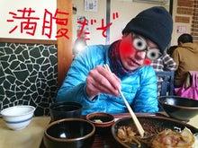 20150125-14ぼうげつで昼食