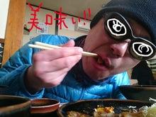20150125-17ぼうげつで昼食