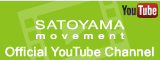 SATOYAMAmovement YouTubeチャンネル
