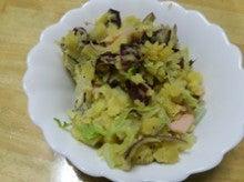 しっとり♡さつま芋と白菜のサラダ