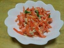 簡単☆人参とシーチキンのサラダ