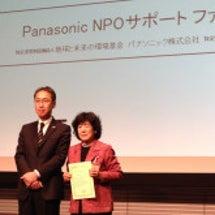 Panasonic …