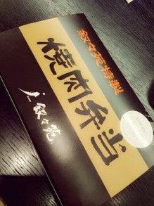 yuiblog_20150131-01