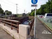仙川にかかる中野橋