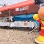 江田島かき祭り