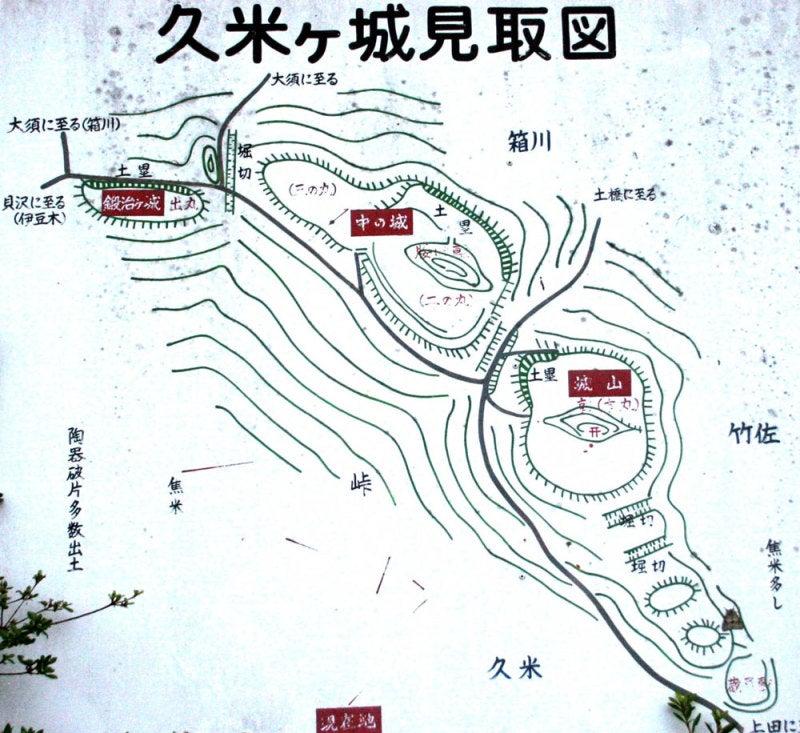 久米ヶ城/①見取図