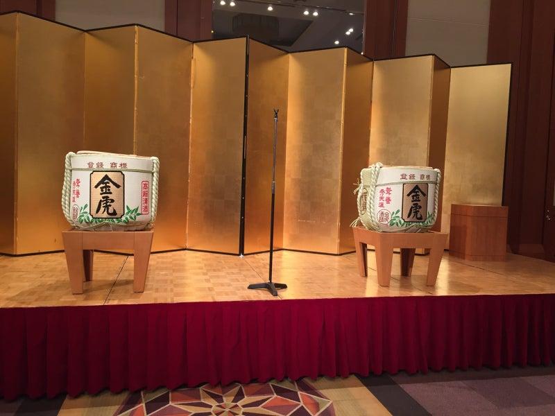 伊藤美藝社製版所50年式典