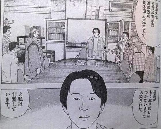 荒木田准教授