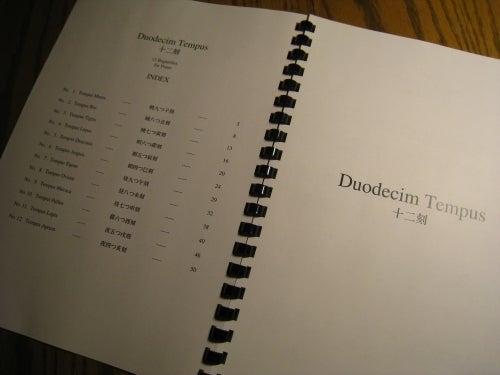 Duodecim - 03