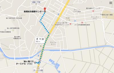 グーグル地図3