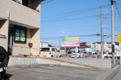 たっぴんぐ道場(高橋総合健康センター)
