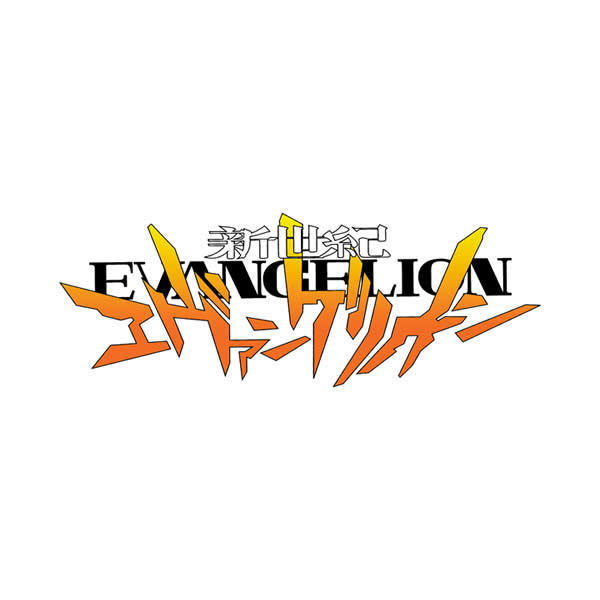 新世紀エヴァンゲリオン Blu-ray DVD TV放映版