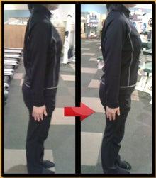 股関節の引っ掛かりを改善する方法