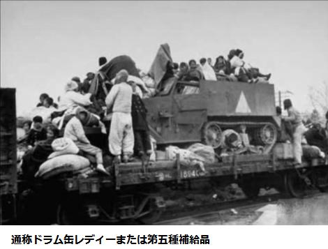 【隠された歴史】韓国軍慰安婦:第五種補給品 | しま爺の平成 ...