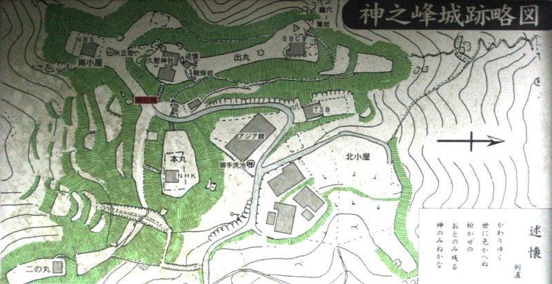 神之峰城/①略図