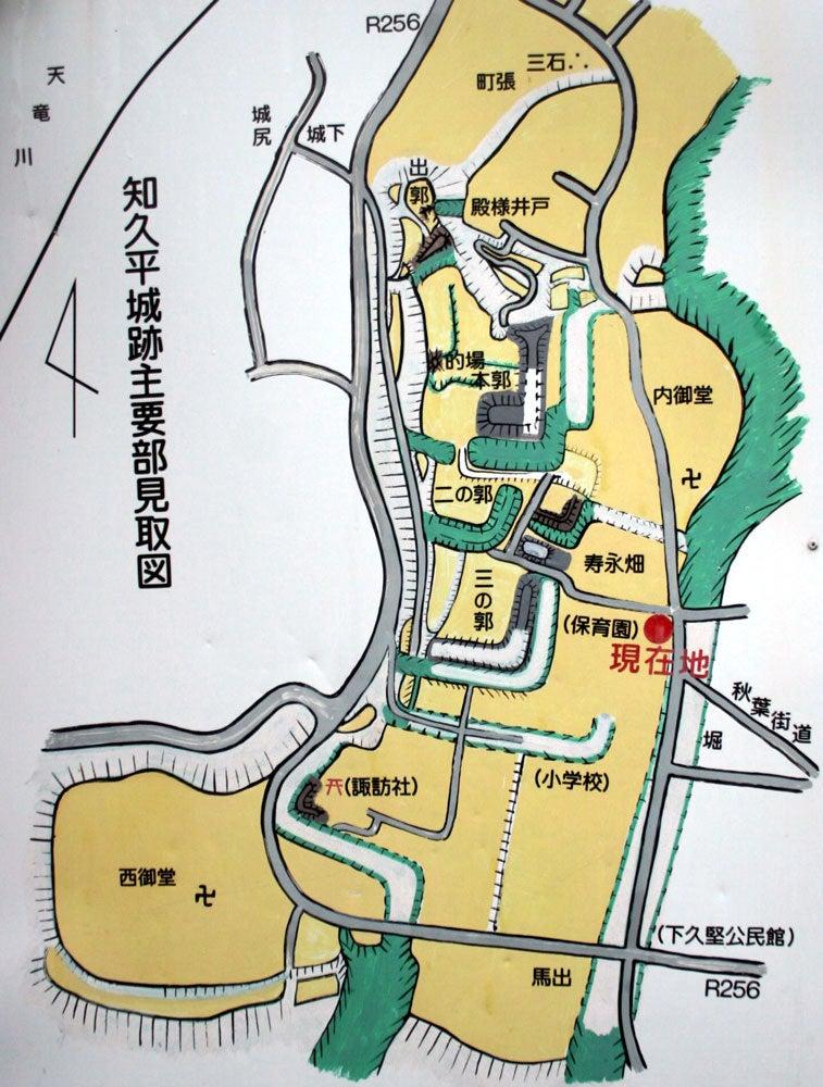 知久平城/①見取図