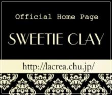 sweet clay