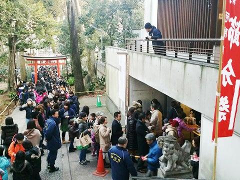 熊野神社節分祭