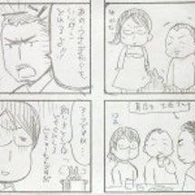 ダンナ4コマ番外編